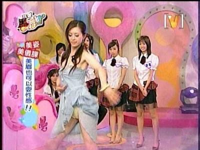 台湾电视节目中的女星大走光(组图)