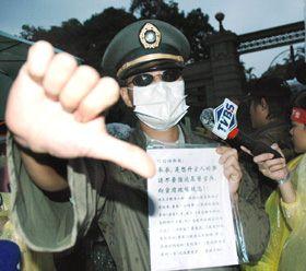 台军事高等法院收押戎装倒扁教官