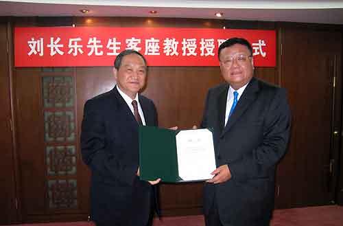 凤凰总裁刘长乐被中山大学聘为客座教授(图)