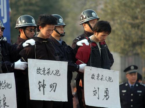 湖南举行公判执行大会 罪犯被公开处决