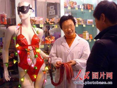 用品性虐进苏州情趣市民闹市目瞪口呆老板药橱窗店女试用图片