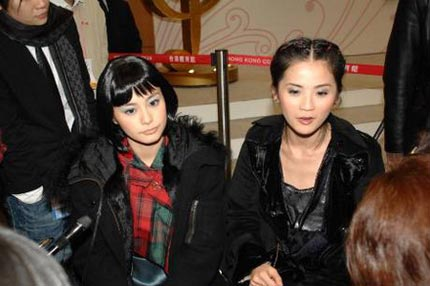 Twins广州个唱防偷拍花六位数建更衣室美女的捂视频晕图片