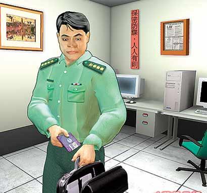 台军方国防大学萧姓上校教官私自复制汉光演习资料,并携带回家.