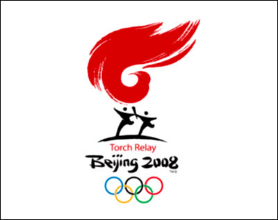 北京2008年奥运会火炬完全解读手册