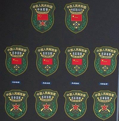 国旗,军旗标识为长方形,缀订在礼服左臂上;国旗标识由驻外武官使用.
