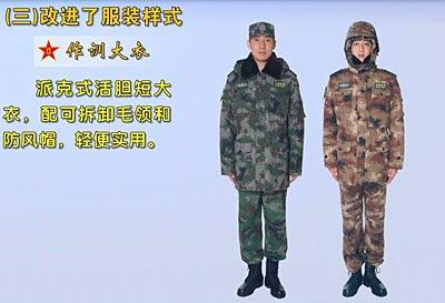 士兵配发作训服大衣-07式军服终于实现官兵从内到外都是制式服装图片