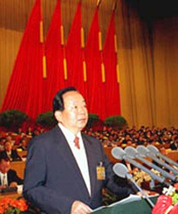 前副总理田纪云回忆中南海