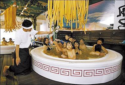 日本一_日本一家温泉浴场14日推出别出心裁的\