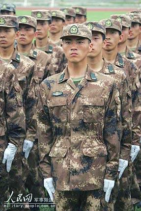 资料图:解放军07式军服系列迷彩服-上合联合演习中方部队换新式军