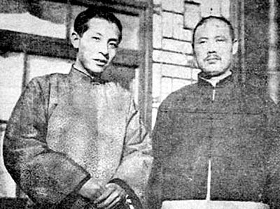 忆录 蒋介石逼张学良离婚断其自由之路图片