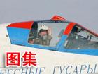 苏-25攻击机与飞豹同行