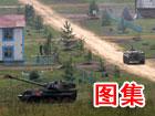 中俄轮式战车包抄敌人