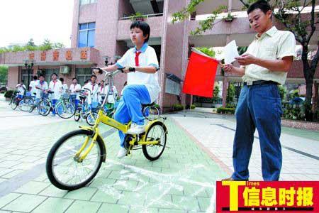 """今年起,凡要骑自行车经过的学校,要拿到单车的v学校上学""""学生牌""""青岛滑雪场在哪里图片"""
