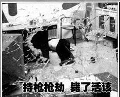 福州原公安副局长王振忠出逃美国病死