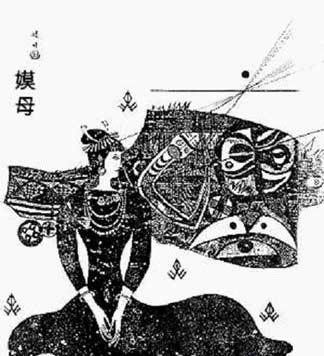 中国古代历史上的四大丑女[组图]_资讯_凤凰网