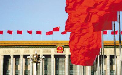 人民日报:高举中国特色社会主义伟大旗帜