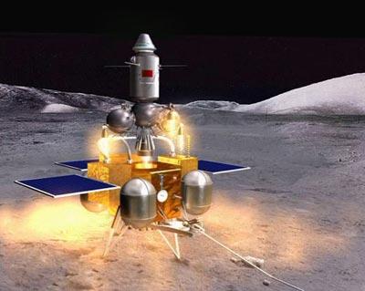 解密中国探月工程[组图]