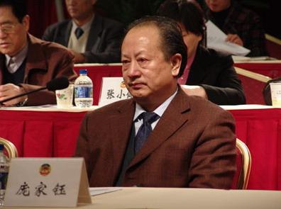 陕西省政协原副主席庞家钰近期将在兰州公审图片