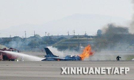 日本最贵战斗机起飞时坠毁起火(组图)