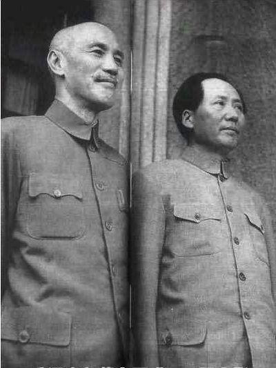 毛泽东 蒋介石/蒋介石毛泽东合影