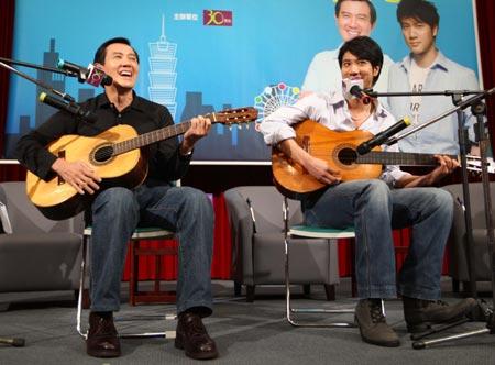 马英九和王力宏自弹吉他合唱英文老歌