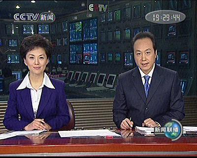 央视女主播海霞在 新闻联播 节目中亮相图片