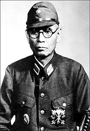 侵华日军总司令冈村宁次被无罪开释内幕 资讯 凤凰网