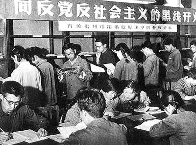 十年动乱第一案:三家村冤案内幕 史海泛舟 史