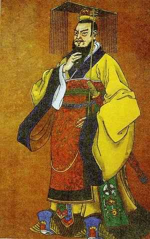 秦始皇画像图片