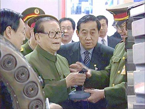 中国轴对称矢量喷管(2000年珠海航展披露)