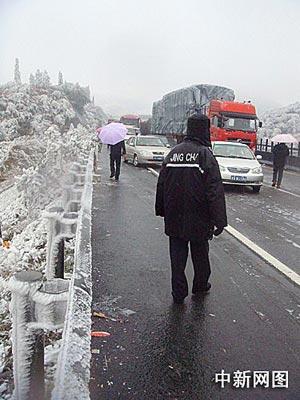 暴雪——请不要再肆虐 - 戈壁红柳 - 戈壁红柳的博客