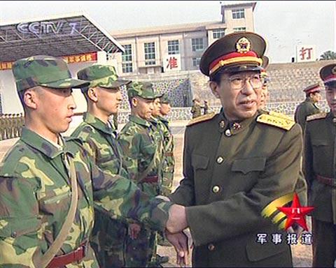 Image result for 丢掉å1»æƒ3准备打仗