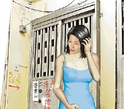 香港49码走势图