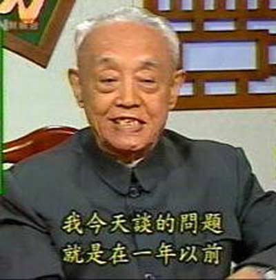 毛人凤 戴笠_国民党特务揭密暗杀周恩来经过(图)_资讯_凤凰网