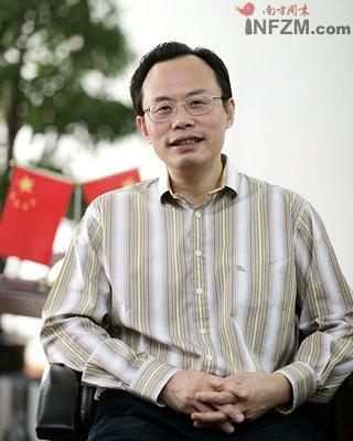 北京周良洛案开审:1500万受贿款涉及土地房产
