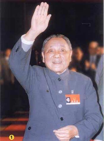 邓小平对中共领导人的的10点警告(图)
