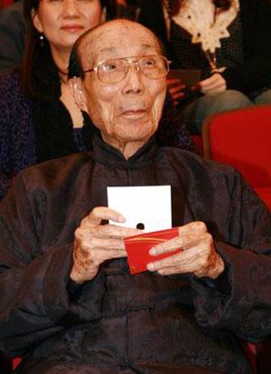 百岁邵逸夫获香港金像奖世纪影坛成就大奖