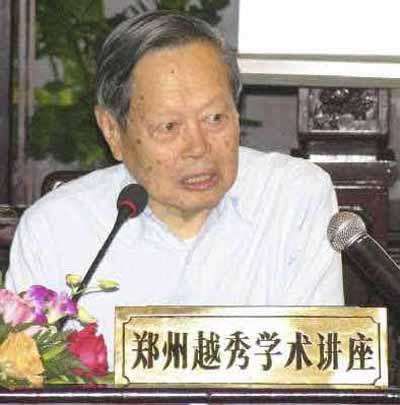 杨振宁:今生最大遗憾是和李政道决裂.