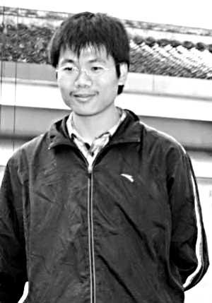 密云北京一名大学生村官失踪初中生科技论文小范文图片