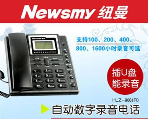 有了录音电话,可以随时查询商业客户所有的来电记录,随时分...