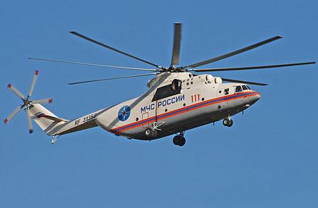 飞机 直升机 450_295