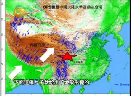 中国地震板块如何分布?