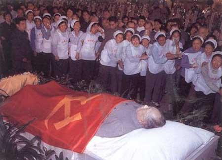 毛泽东/毛泽东逝世