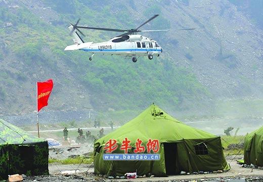 废旧矿泉水瓶手工制作直升机