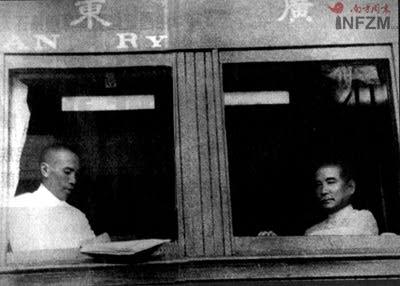 日记里的蒋介石 耶稣基督与总理信徒
