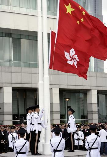 金紫荆广场举行盛大升旗仪式