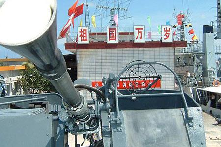 越南再挑南海争端 中越南海油气争议波澜再起