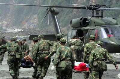 凤凰大视野之《最可爱的人》--地震中的中国军