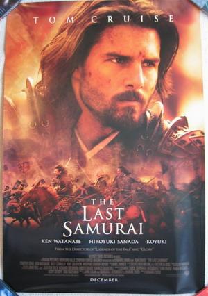 图为好莱坞著名电影《最后的武士》(the last samurai)剧照.