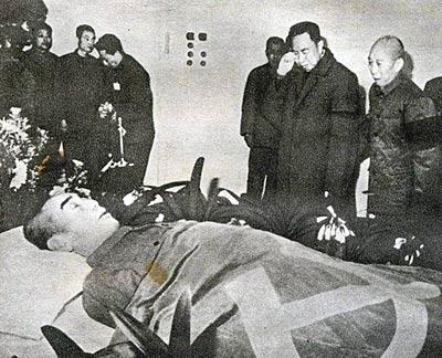 毛泽东遗体在_华国锋中后期的照片[组图]_资讯_凤凰网